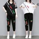 大碼寬松休閑運動套裝女夏季新款胖mm短袖七分褲兩件套MB142.胖丫
