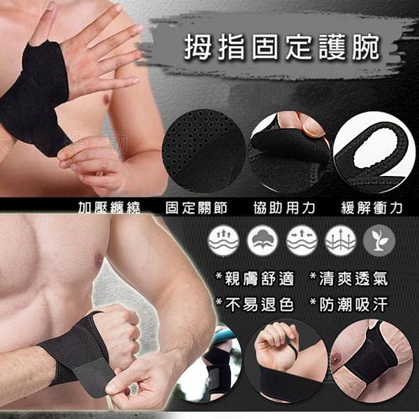 【TAS】運動 護腕 護手掌 防護 籃球 網球 單杠 羽毛球 舉重 防扭傷 綁帶 加壓 健身 繃帶 D00498