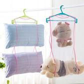 ✭慢思行✭【L17-4】創意多用途晾曬網袋 曬枕頭 曬靠墊 洗曬 晾衣架 好收納 折疊 輕巧 便攜