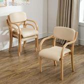 餐椅現代簡約單人書房椅北歐扶手時尚書桌靠背椅電腦椅子創意 木YXS 「繽紛創意家居」