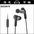 【海恩特價 ing】SONY XBA-N1AP 立體聲耳機 (公司貨)