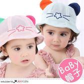 兒童立體耳朵鏤空網眼遮陽帽盆帽