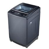 HERAN 禾聯 HWM-1892 18KG 全自動洗衣機