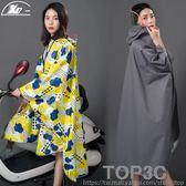 XD斗篷雨衣男女時尚成人戶外徒步旅游長款雨衣單人電動車雨衣雨披「Top3c」