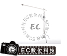 【EC數位】C型魔術腳架 C-Stand...