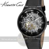 Kenneth Cole國際品牌低調型男鏤空機械腕錶-IP黑/皮帶/43mm IKC8048公司貨/設計師/禮物/精品