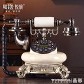 老式電話機悅旗仿古歐式電話機復古家用時尚創意辦公有線固定古董電話機座機LX 免運