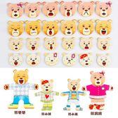 春季上新 開發智力女童男童益智玩具1-2-3-4-5歲~