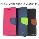 撞色皮套 ASUS ZenFone Go ZC451TG (4.5吋)
