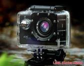 新佰 F68運動相機頭戴式高清4K錄攝像機潛水照相機旅游DV攝影摩托車騎行登山JD CY潮流站