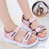 女童涼鞋2021新款夏季中大兒童鞋子韓版小童軟底女孩公主男童鞋潮