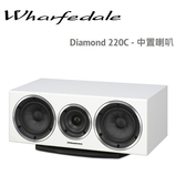 Wharfedale 英國 Diamond 220C 中置喇叭【公司貨保固+免運】