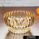 水果盤 水果盤簡約金色水晶玻璃果盆歐式現代創意客廳家用干果糖果盤子 小宅妮
