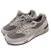 New Balance 休閒鞋 NB 991 男鞋 英國製 元祖灰 休閒鞋 Made In UK 復古【ACS】 M991GL-D