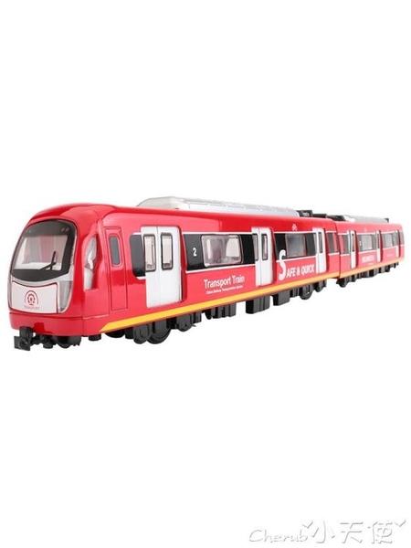 小火車玩具兒童地鐵玩具模型可開門男孩仿真合金車軌道車模金屬火車套裝LX 小天使 618