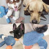 狗狗玩具泰迪小型犬金毛大狗幼犬大型犬磨牙耐咬發聲玩具寵物用品      易家樂