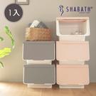 收納櫃 韓國製 置物櫃 塑膠櫃 玩具櫃【G0014】韓國SHABATH Pure極簡主義推收蓋收納箱(1入) 收納專科