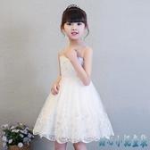 純白色 兒童公主禮服裙小孩主持花童婚禮婚紗公主裙女童蓬蓬紗洋氣 DR35041【甜心小妮童裝】
