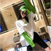 歐洲站秋季韓版寬鬆熒光綠拼接袖上衣假兩件洋氣長袖T恤女潮 韓國時尚週
