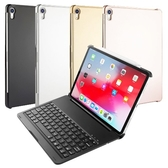 iPad Pro11吋平板專用時尚型超薄鋁合金藍牙鍵盤/筆電盒