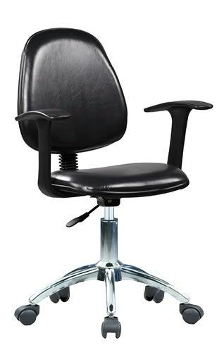 【南洋風休閒傢俱】辦公椅系列-大冬瓜皮辦公椅   低背辦公椅  L型扶手電腦椅  Y356-05