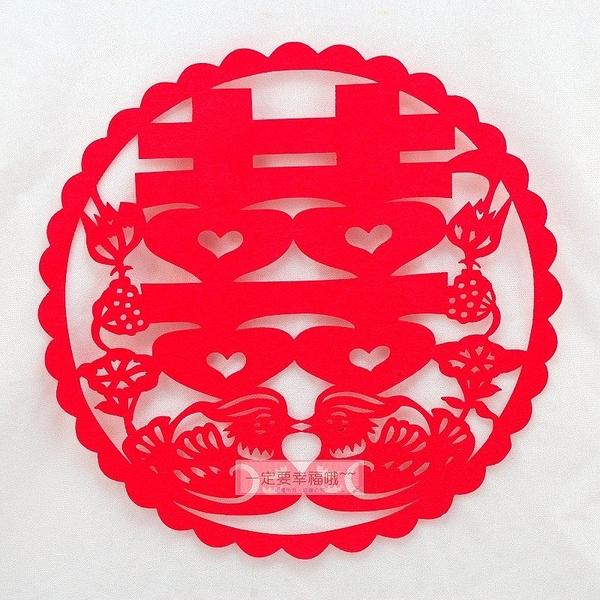 一定要幸福哦~~鴛鴦囍字(圓形)、結婚用品、婚禮佈置