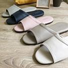 台灣製造-經典系列-皮質室內拖鞋-舒柔純色-5雙超值組