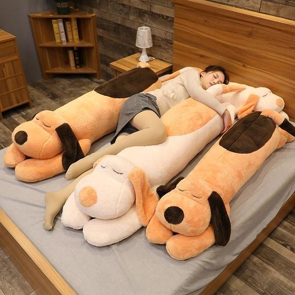 趴趴狗公仔娃娃可愛毛絨玩具超軟可拆洗男女款睡覺抱枕床上大玩偶 南風小鋪