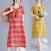 文藝洋裝 文藝複古女裝夏季寬鬆大碼顯瘦棉麻印花洋裝薄款休閒A字中長裙
