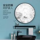 北歐衛生間浴室圓鏡帶置物架太空鋁鏡子黑白金邊洗臉盆鏡子免打孔