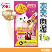 【預購熱銷中】CIAO寒天肉泥-鰹魚4p【寶羅寵品】