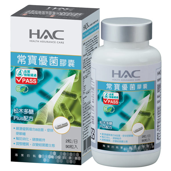 HAC 常寶優菌膠囊 (90粒 / 單瓶) 哈克麗康、永信藥品【杏一】