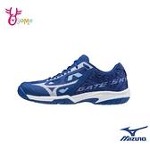 Mizuno羽球鞋 男女鞋 GATE SKY PLUS 寬楦基本款羽球鞋 運動鞋 訓練鞋 美津濃 J9205#藍色◆奧森