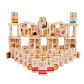 兒童積木玩具小孩寶寶拼裝女孩男孩早教益智周歲1-2-3-4-5-6-7歲   智能生活館