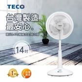 TECO東元 14吋定時桌立扇 XYFXA1412AB