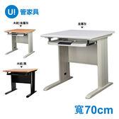 辦公家具/平價/個人/單人/CD電腦桌/辦公桌/鍵盤架/書桌/木紋/黑色