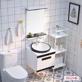 精品小戶型40-50公分現代簡約PVC浴室櫃組合衛生間陶瓷藝術洗臉盆 PA3911『紅袖伊人』