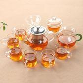 玻璃茶具套裝 家用簡約整套功夫茶具