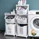 臟衣籃家用裝臟衣服收納筐臟衣簍衛生間置物架浴室放換洗衣物神器【創世紀生活館】