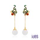 ides愛蒂思 東方系列設計款白玉髓耳環/東方流蘇