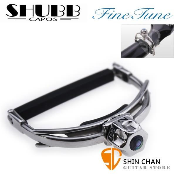 【缺貨】SHUBB F1 不銹鋼 移調夾 Fine Tune Capo 美國進口移調夾 木吉他/ 原聲吉他 移調夾