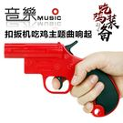 絕地求生游戲周邊空投信號玩具槍模型掛件道...
