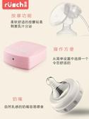魯茜電動吸奶器 自動擠奶器吸乳器 孕產婦拔奶器吸力大非手動靜音