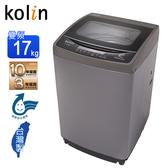 現貨~歌林17公斤DD直驅變頻單槽洗衣機 BW-17V03~含基本安裝