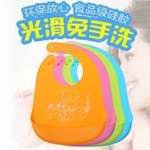 店長推薦 硅膠嬰兒寶寶圍兜兒童防水立體飯兜圍嘴大號小孩口水巾免洗防漏