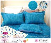 雙人薄床包(5*6.2尺)/100%純棉˙雙人/ivy精品『夏日情懷』藍☆*╮