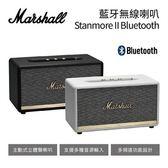 Marshall藍芽喇叭 Stanmore II Bluetooth黑