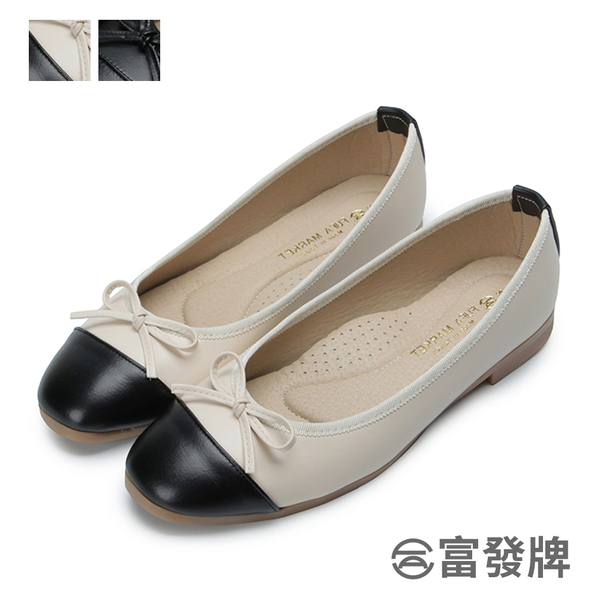 【富發牌】小法式蝶結娃娃鞋-黑/米 1BC49