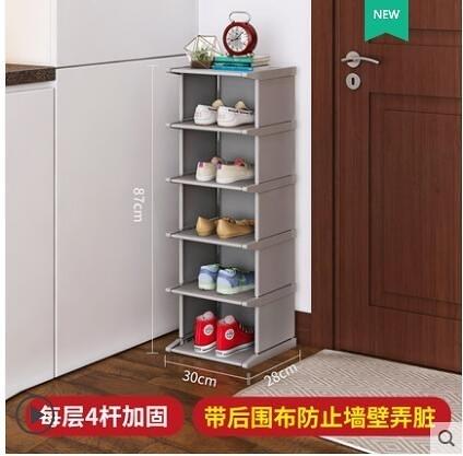 鞋架簡易多層放門口家用省空間置物架經濟型防塵收納鞋櫃小鞋架子 安雅家居館