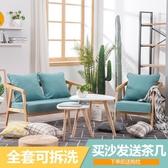 日本現代 單人沙發 現代沙發 日式 簡易出租房 單人 沙發 實木小沙發網紅款 YYJ深藏blue